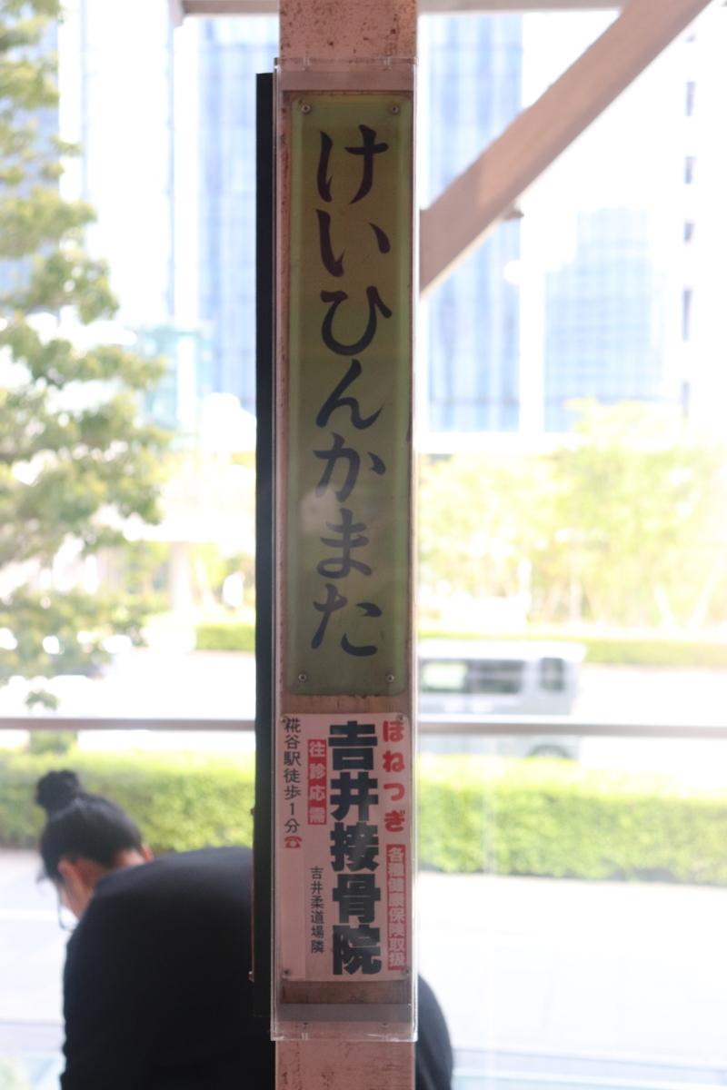 f:id:daihida:20210424214837j:plain