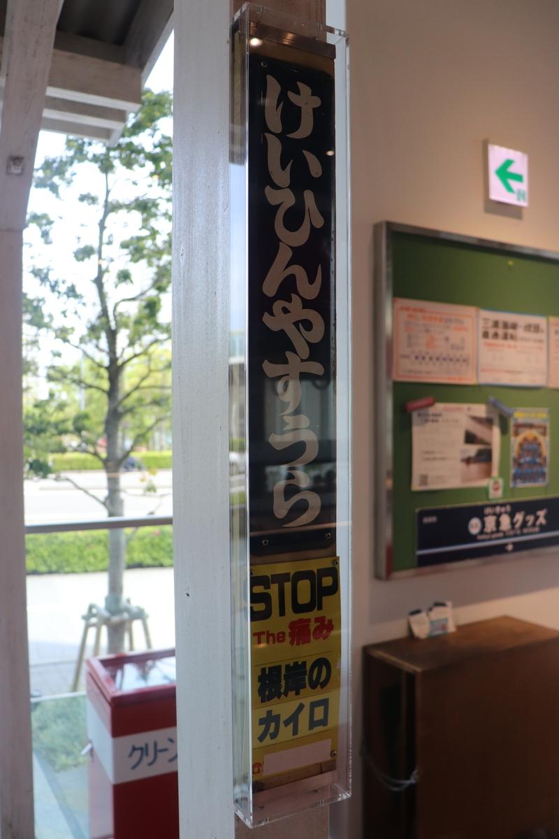 f:id:daihida:20210424215033j:plain