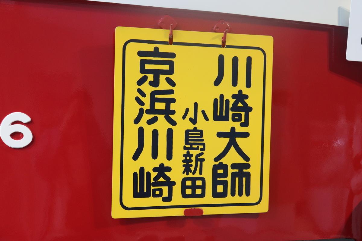 f:id:daihida:20210424222627j:plain