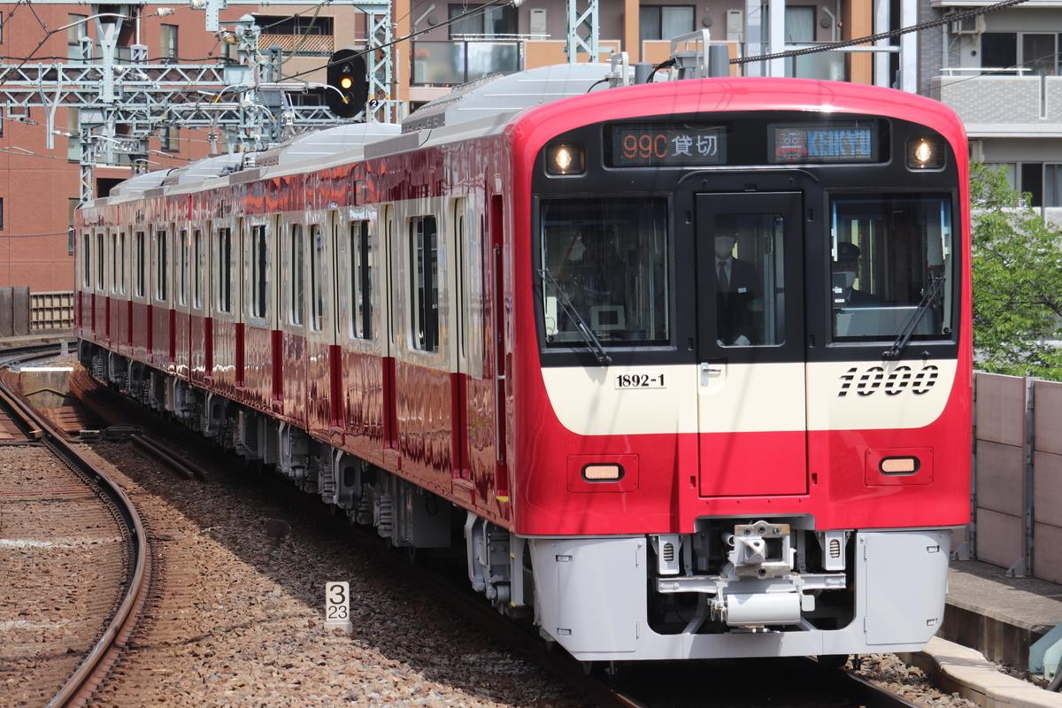 f:id:daihida:20210424224843j:plain