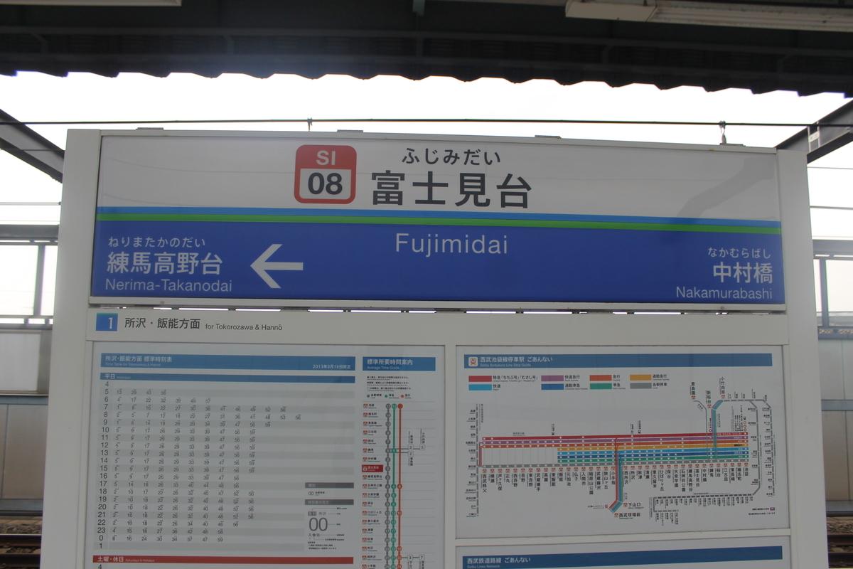 f:id:daihida:20210515164349j:plain