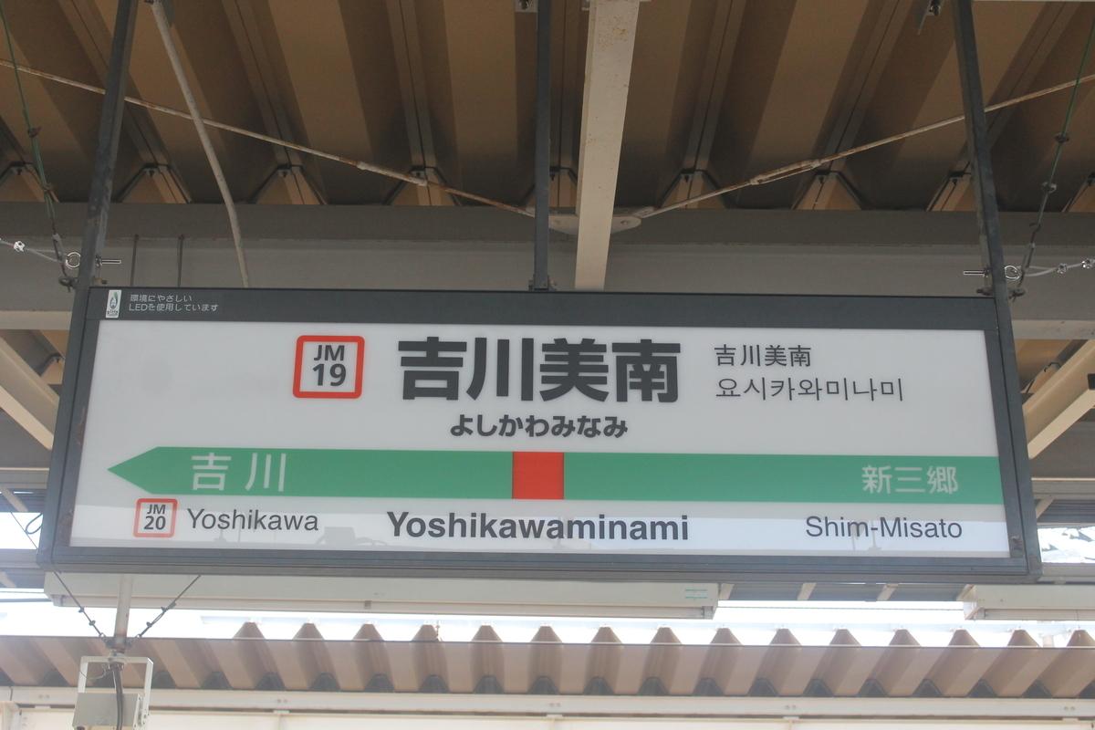 f:id:daihida:20210515164653j:plain