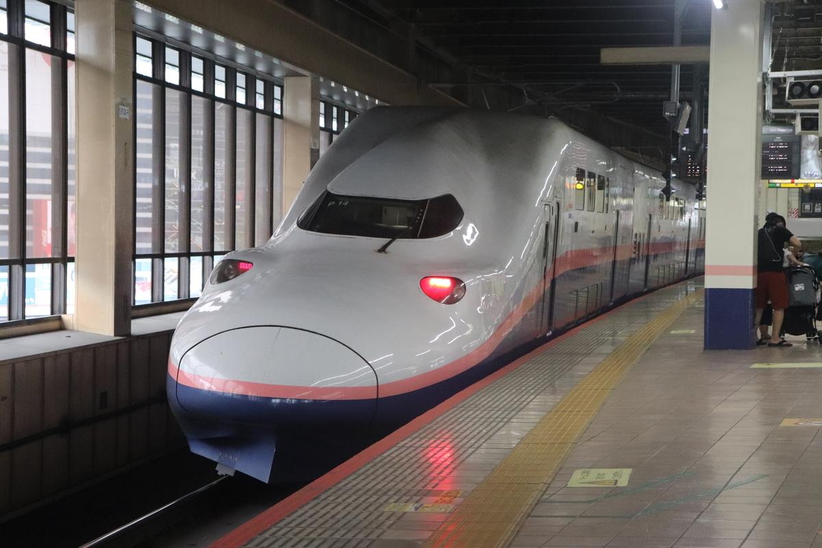 f:id:daihida:20210606183528j:plain