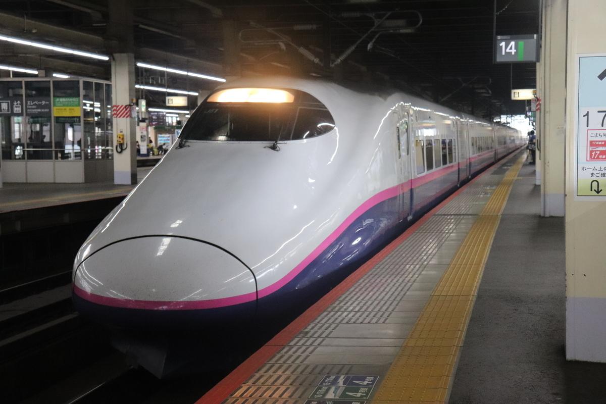 f:id:daihida:20210606183619j:plain