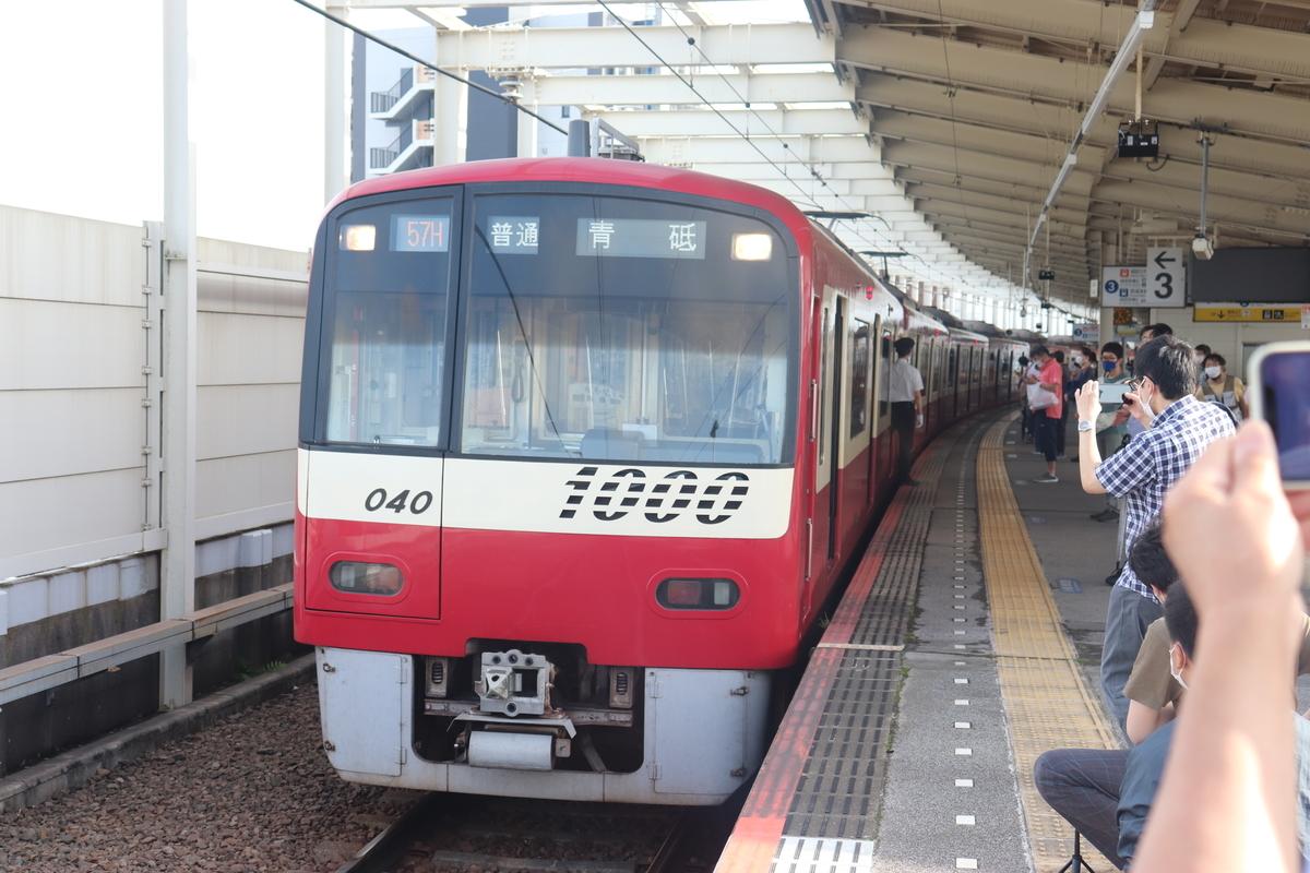 f:id:daihida:20210704230513j:plain