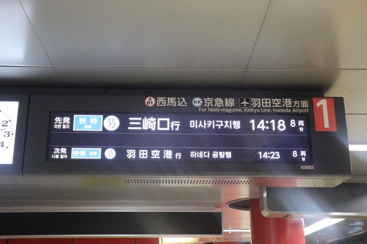 f:id:daihida:20210713213531j:plain