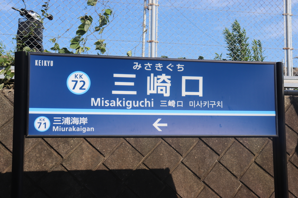 f:id:daihida:20210713214728j:plain