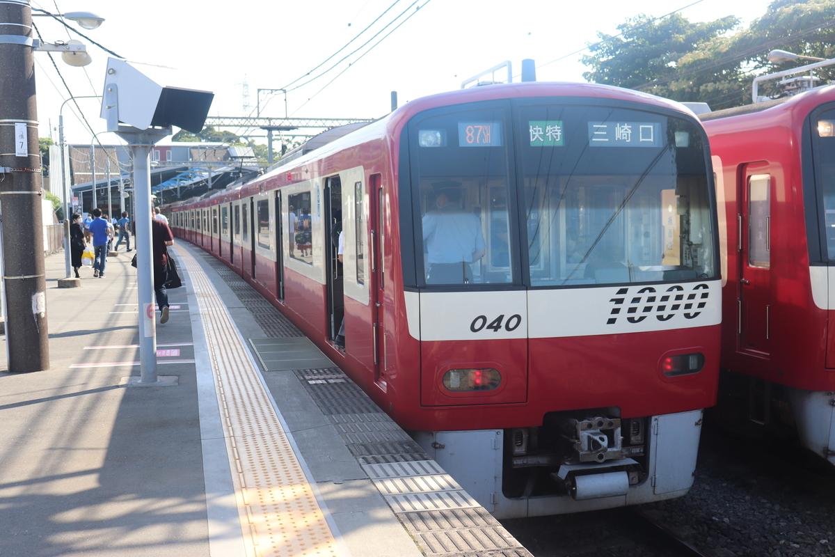 f:id:daihida:20210713214812j:plain