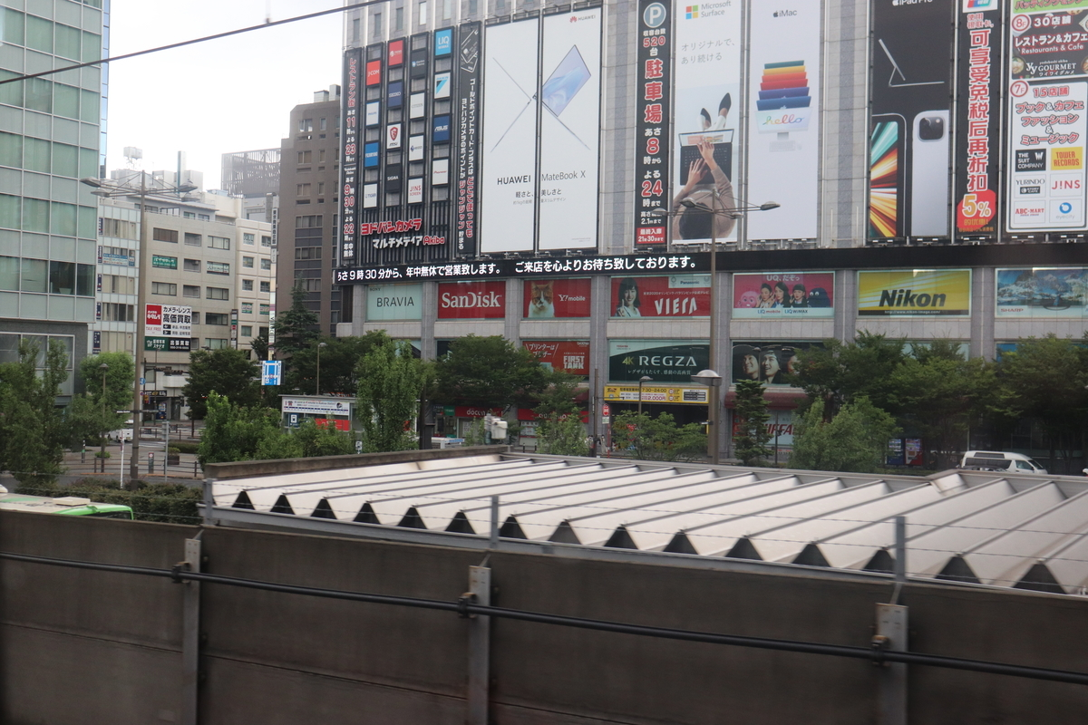 f:id:daihida:20210724223510j:plain