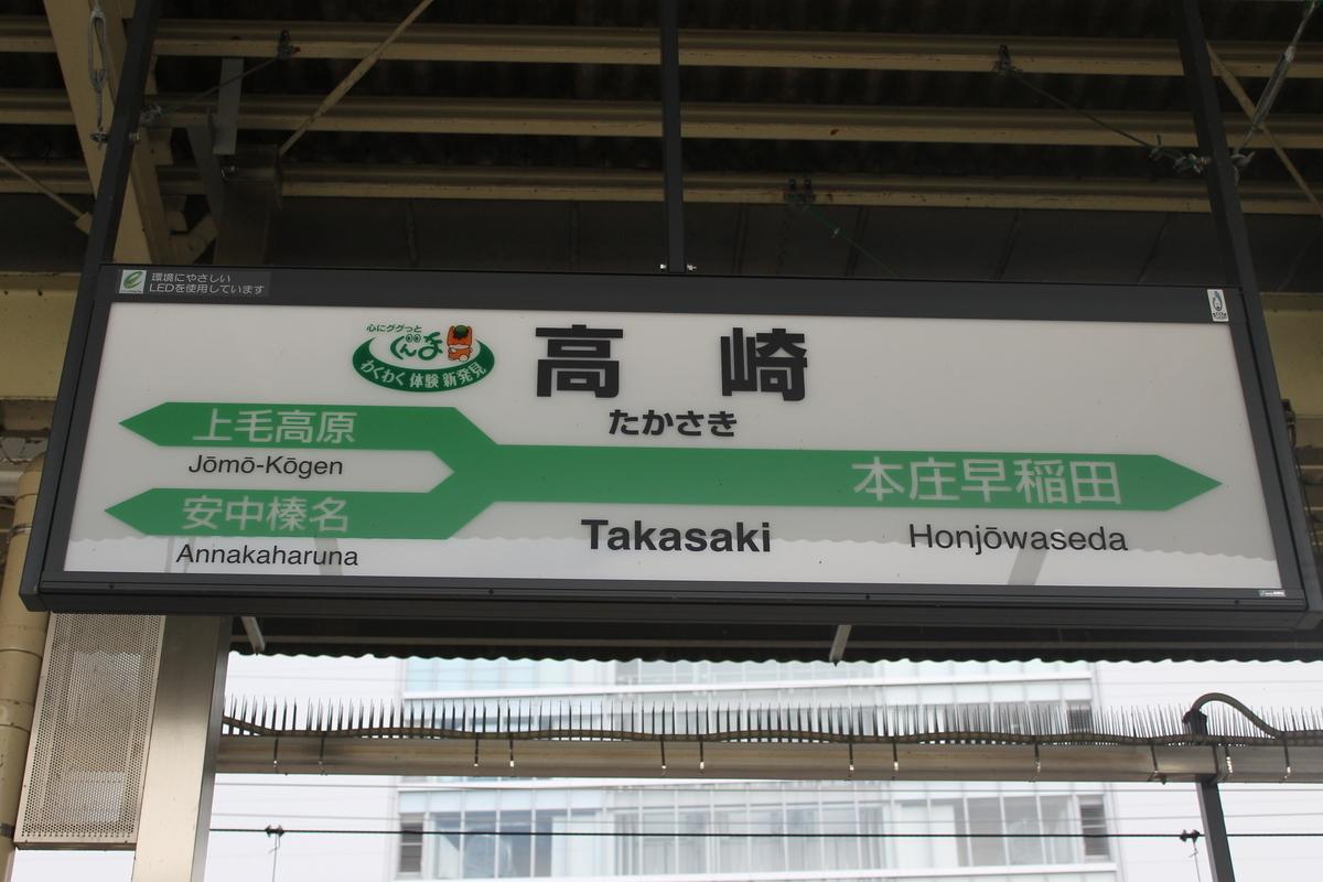 f:id:daihida:20210724232631j:plain