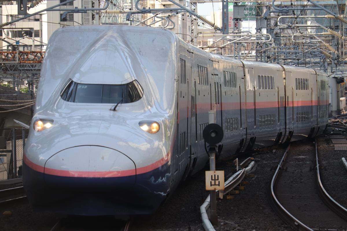 f:id:daihida:20210725104105j:plain