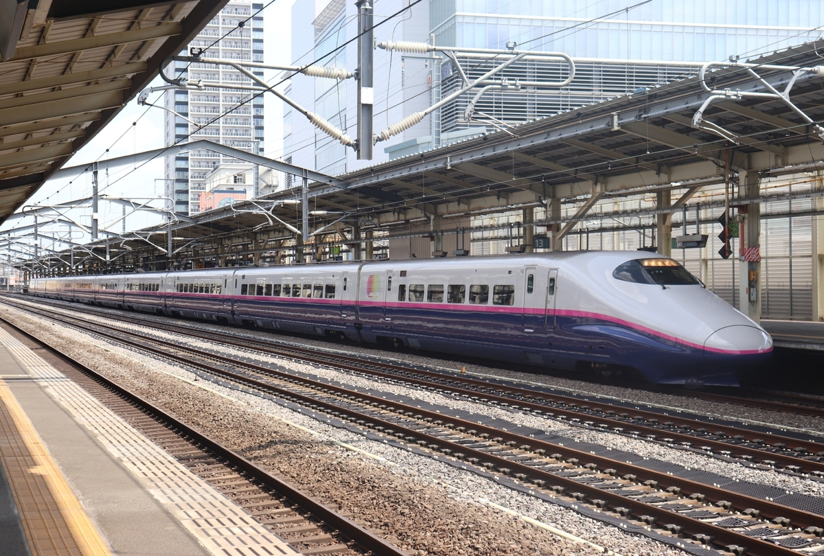 f:id:daihida:20210725104257j:plain