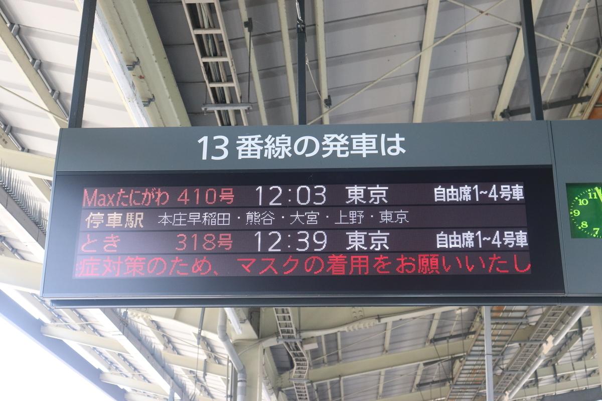 f:id:daihida:20210725112801j:plain