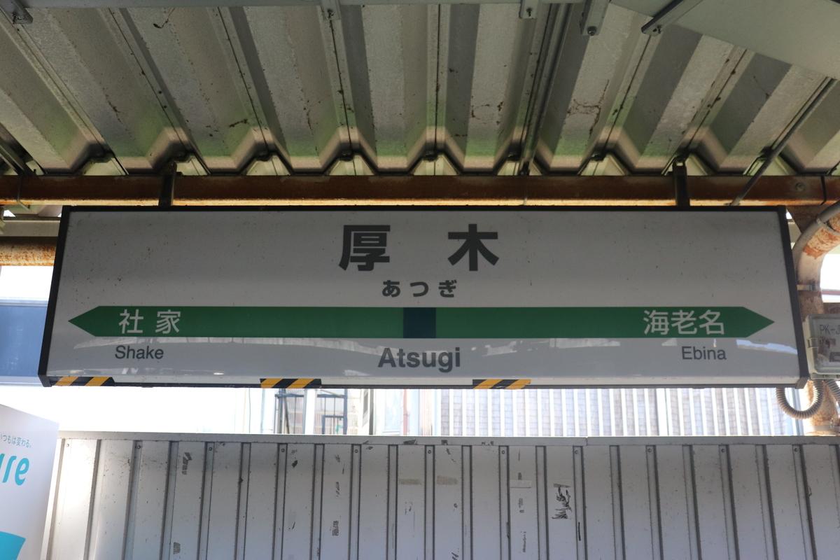 f:id:daihida:20210828214602j:plain
