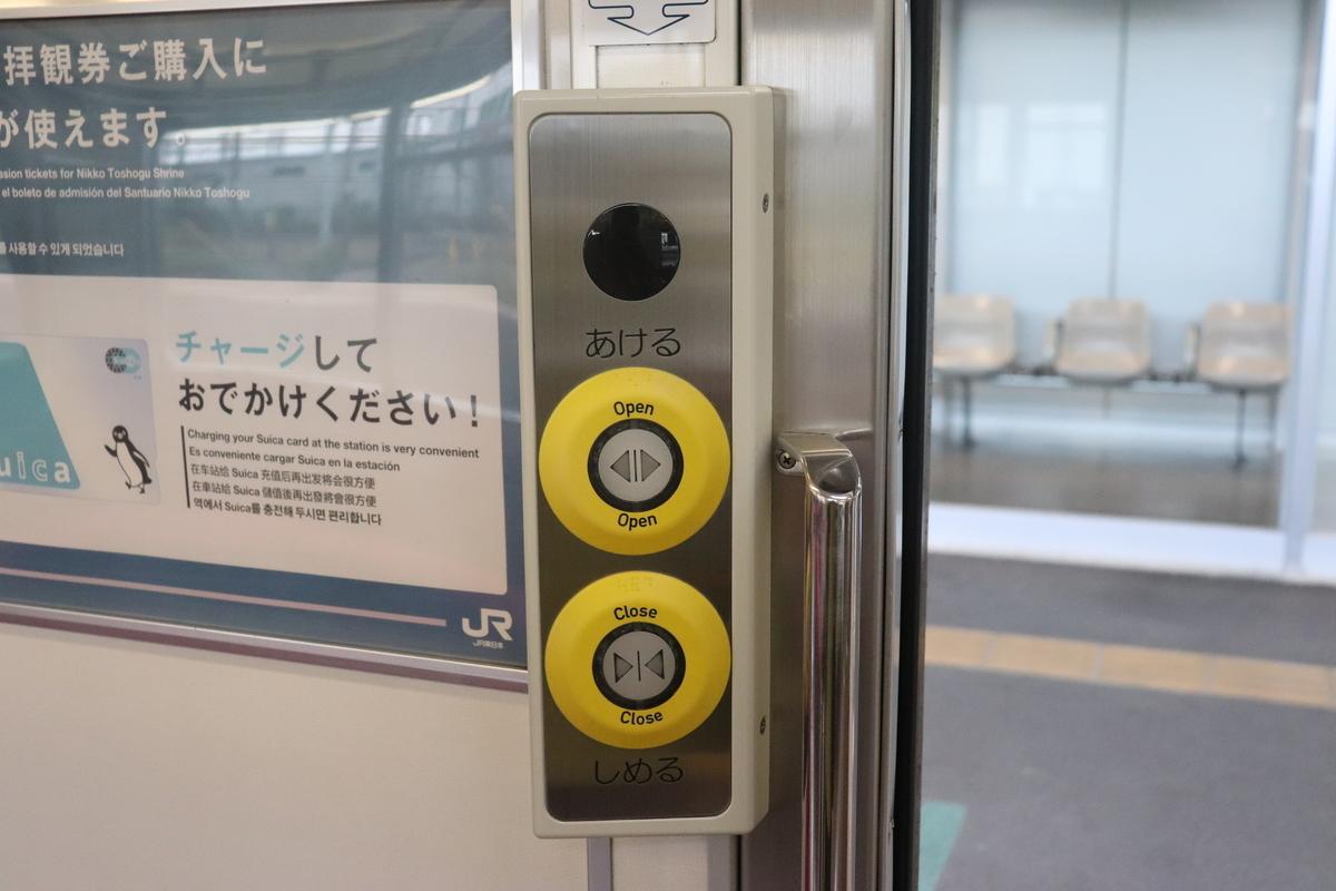 f:id:daihida:20211010172008j:plain