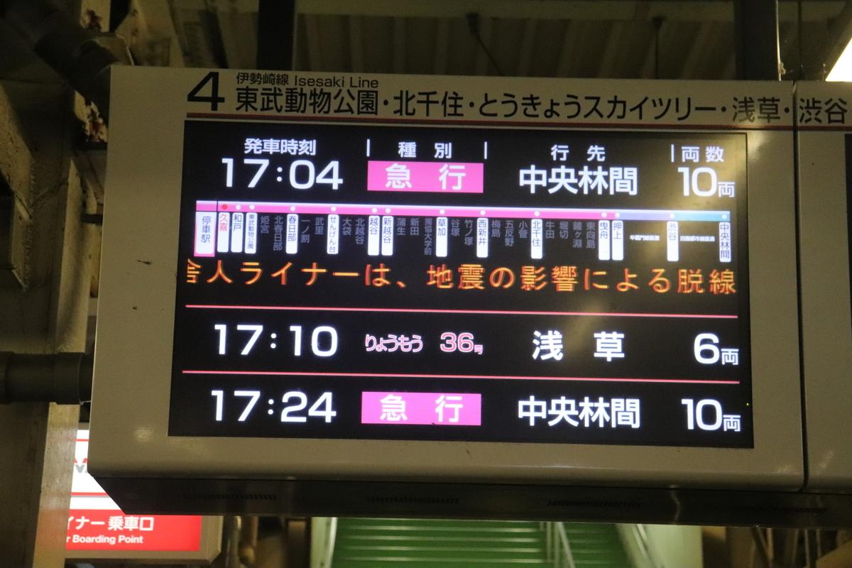f:id:daihida:20211010174816j:plain