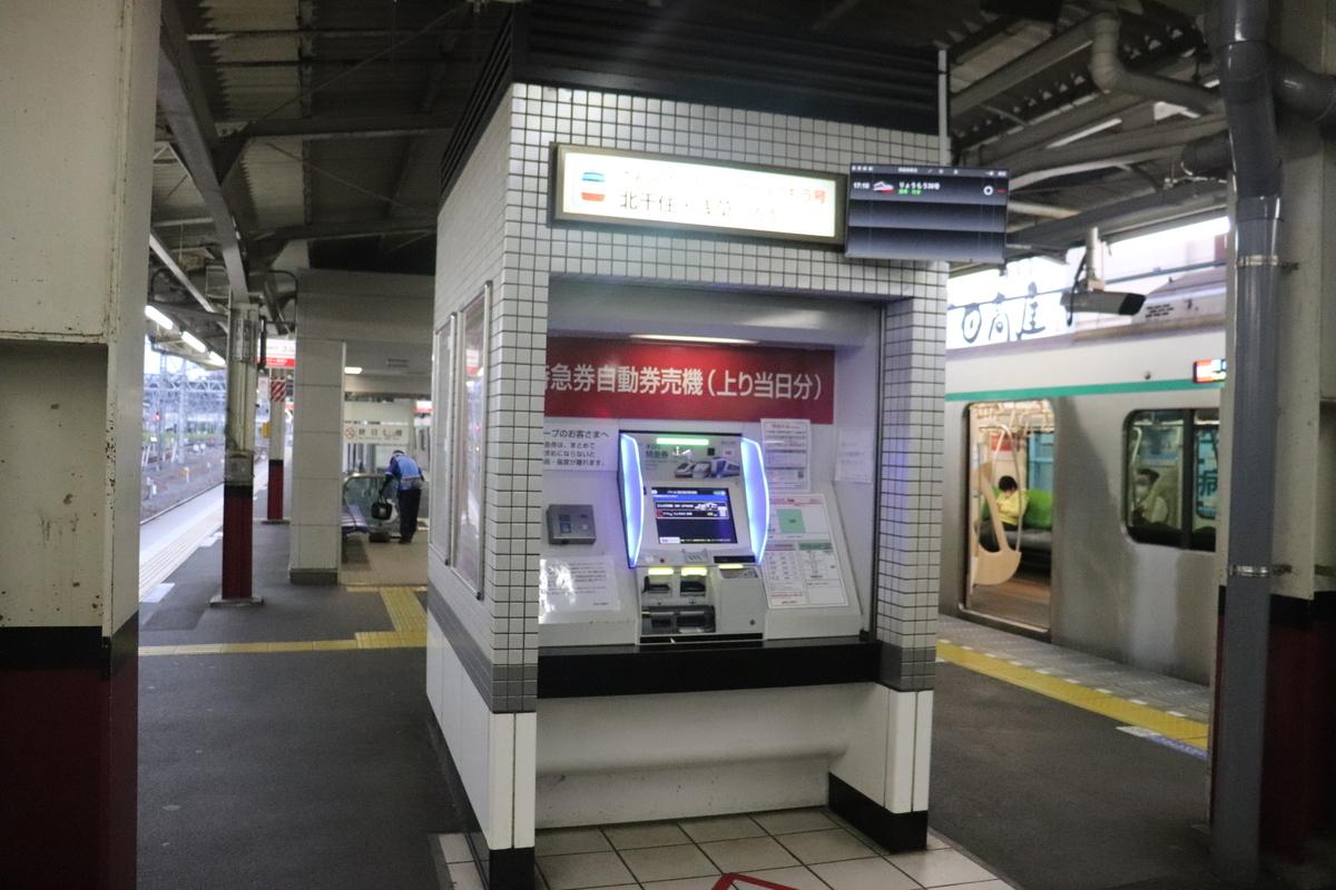 f:id:daihida:20211010174859j:plain