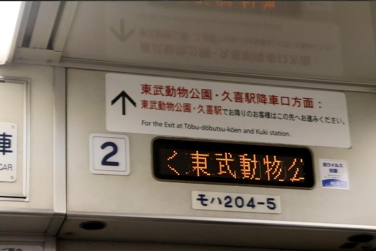 f:id:daihida:20211010181448j:plain