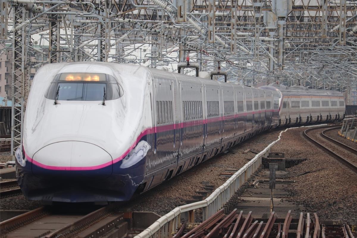f:id:daihida:20211016180152j:plain