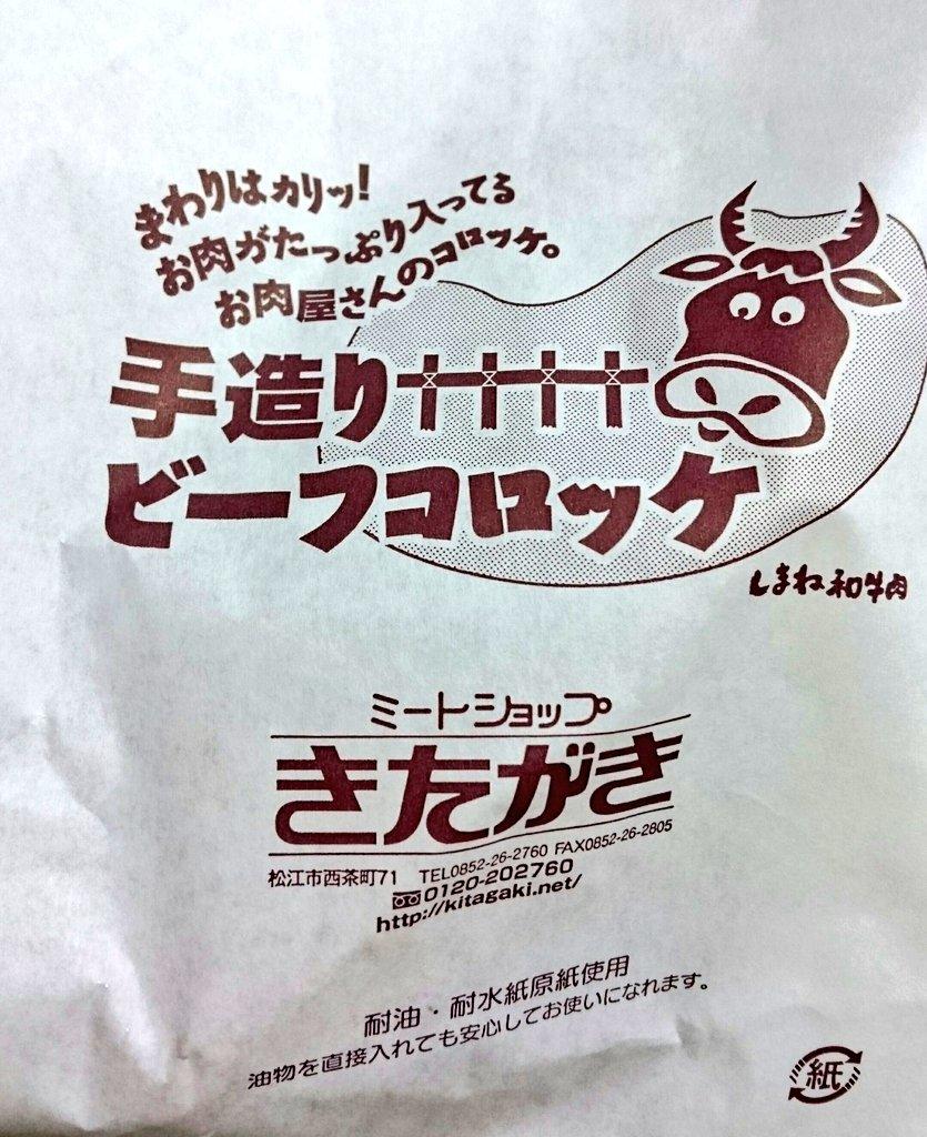 f:id:daihuku_inu:20170227004703j:plain