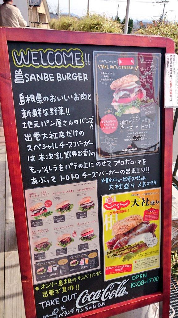 f:id:daihuku_inu:20170227010033j:plain