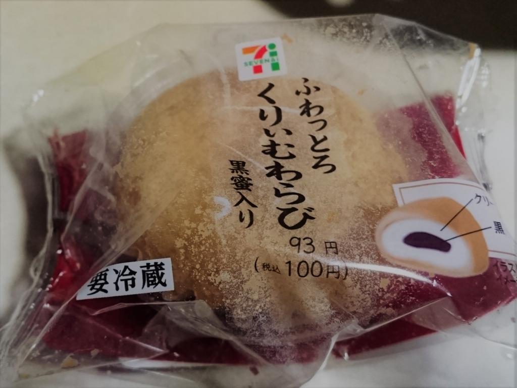 f:id:daihuku_inu:20170228013930j:plain