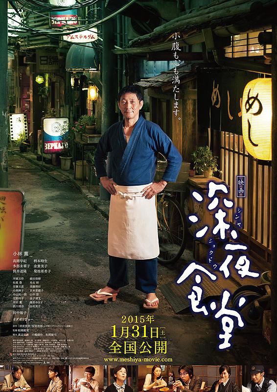 f:id:daihuku_inu:20170510020853j:plain