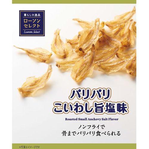 f:id:daihuku_inu:20170611023534j:plain