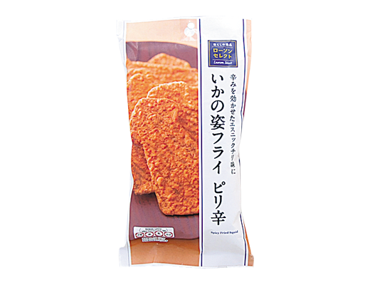 f:id:daihuku_inu:20170611024850p:plain
