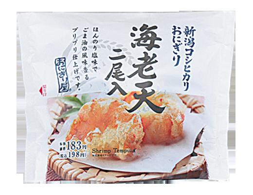 f:id:daihuku_inu:20170823041319p:plain