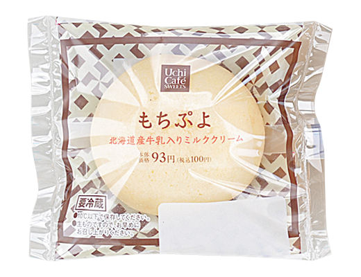 f:id:daihuku_inu:20170823045618p:plain