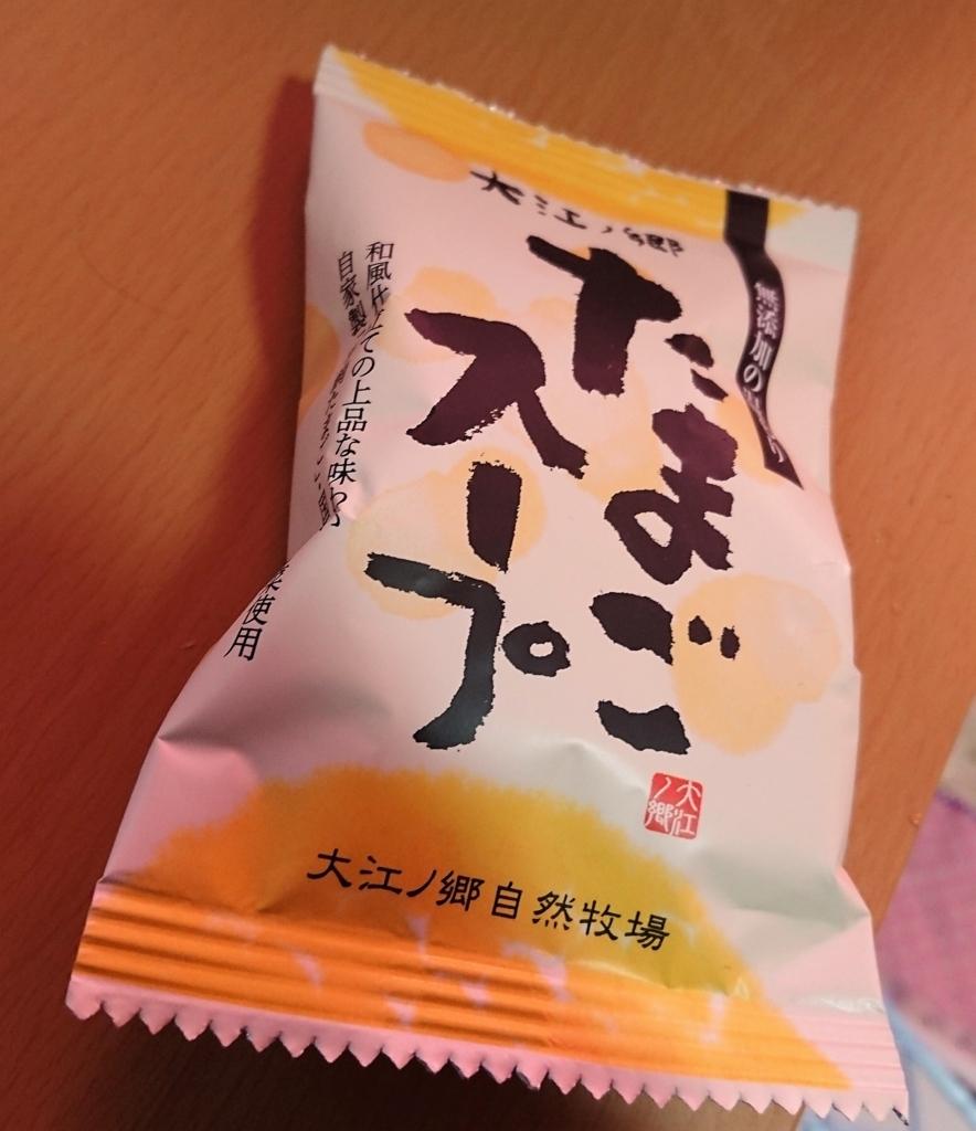 f:id:daihuku_inu:20170905015127j:plain