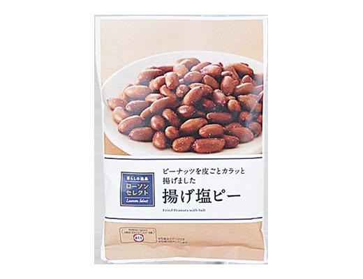f:id:daihuku_inu:20170905033527p:plain