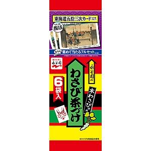 f:id:daihuku_inu:20170905035426p:plain