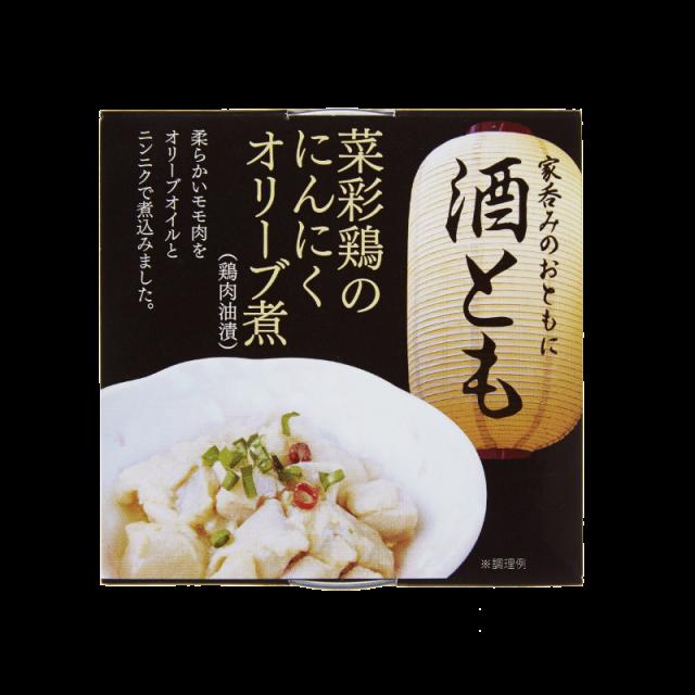 f:id:daihuku_inu:20170920030724p:plain