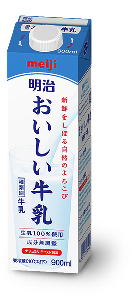 f:id:daihuku_inu:20170920035753p:plain