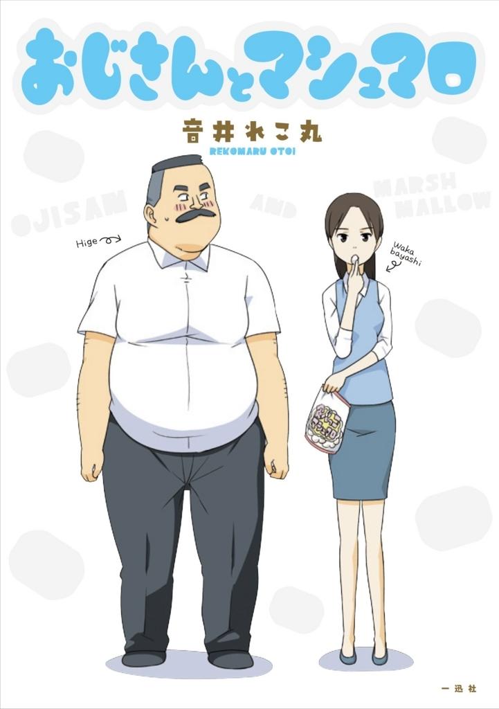 f:id:daihuku_inu:20171110025311j:plain