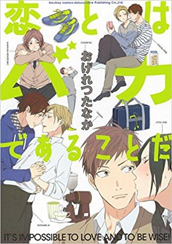 f:id:daihuku_inu:20171110034653j:plain
