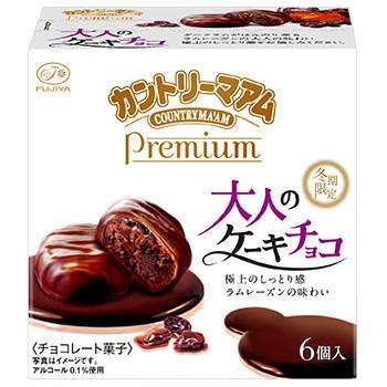 f:id:daihuku_inu:20180105011352j:plain