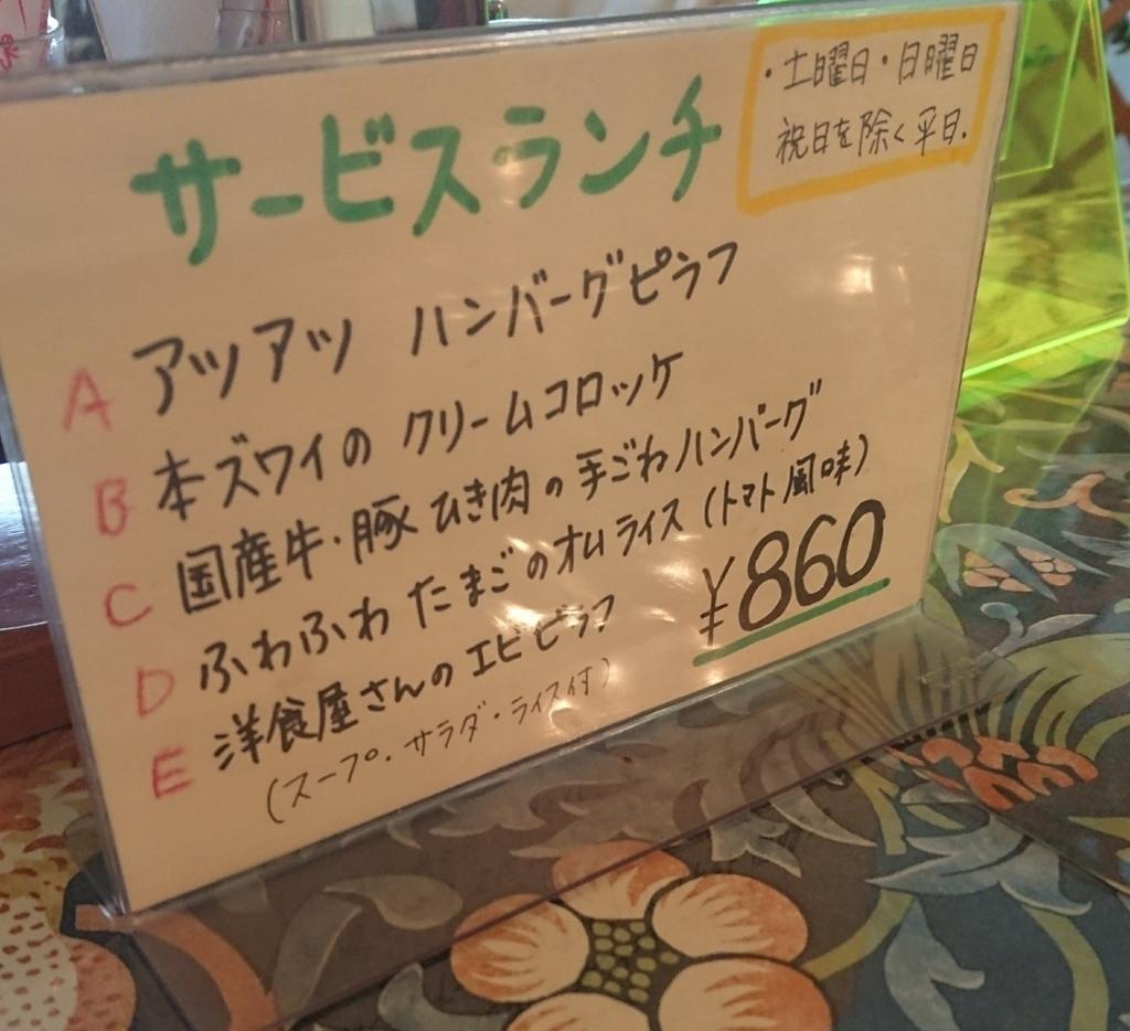f:id:daihuku_inu:20180304075440j:plain