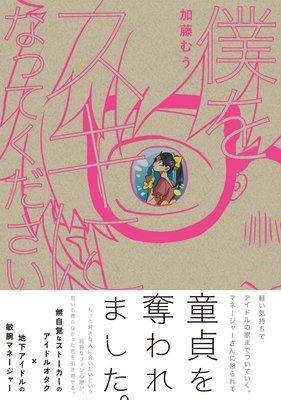 f:id:daihuku_inu:20180415035234j:plain