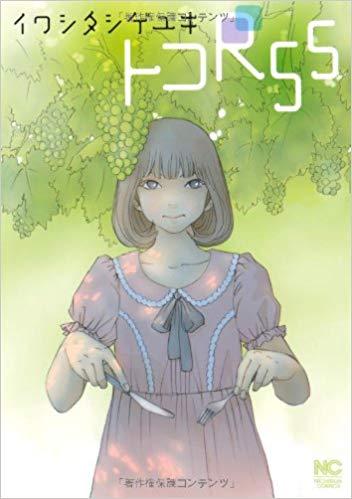 f:id:daihuku_inu:20180829030413j:plain