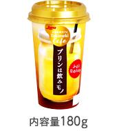 f:id:daihuku_inu:20190212001237j:plain