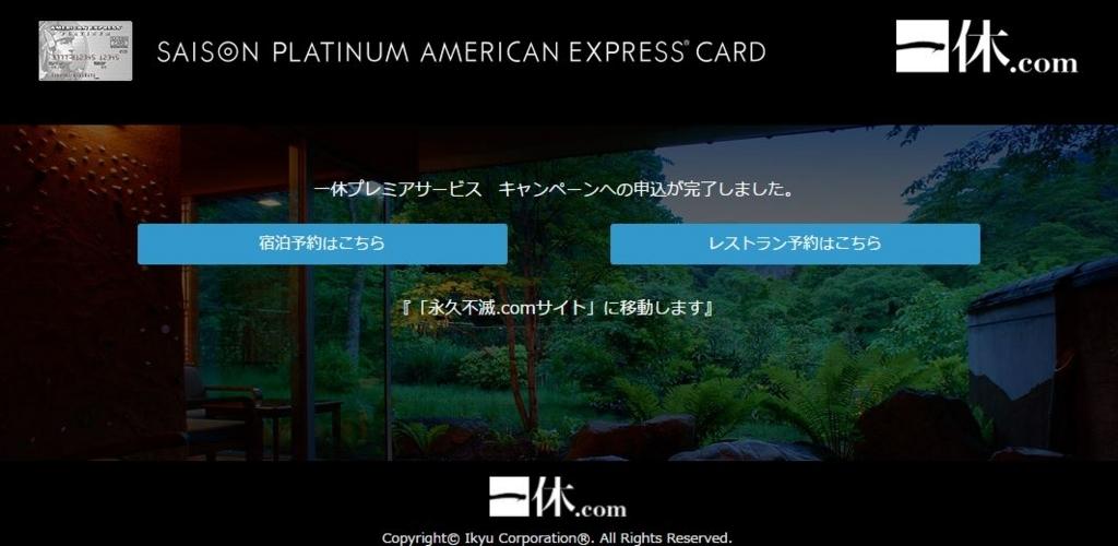 f:id:daihukun:20170627162012j:plain