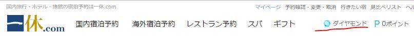 f:id:daihukun:20170627162016j:plain