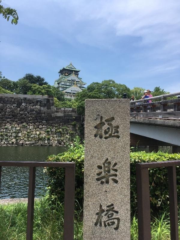 f:id:daihukun:20170706133338j:plain