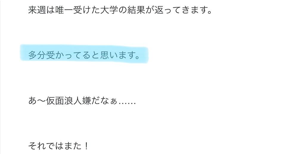 f:id:daihukuofichigo:20200227215008j:image