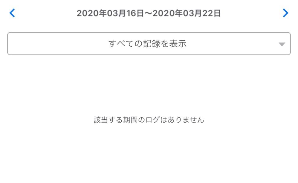 f:id:daihukuofichigo:20200329175455j:image