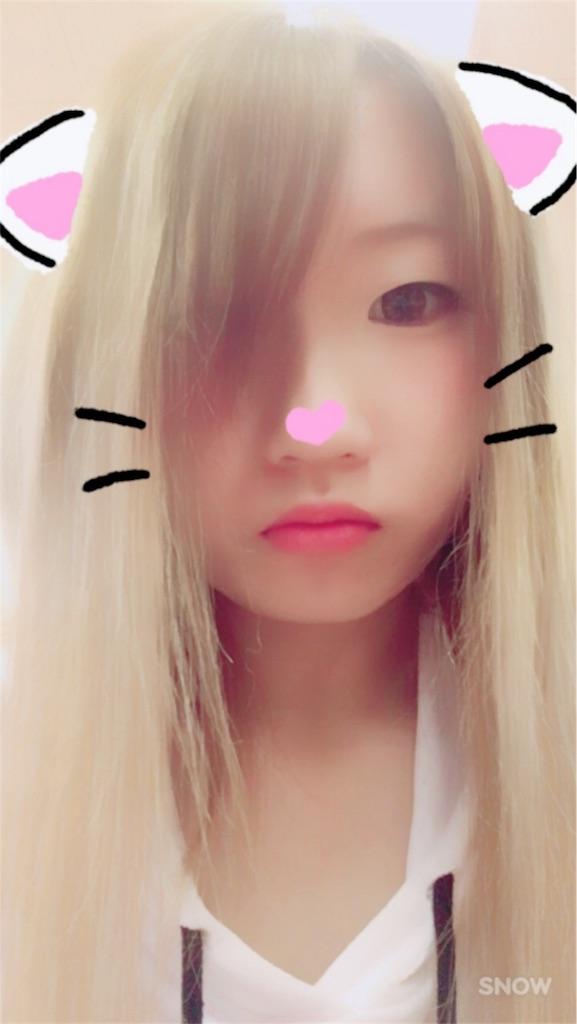 f:id:daihukuxi:20170708141547j:image