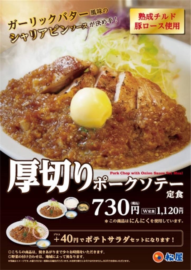 f:id:daihukuxi:20170714235718j:image